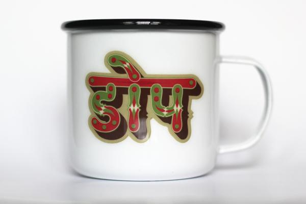Dope Enamel Mug